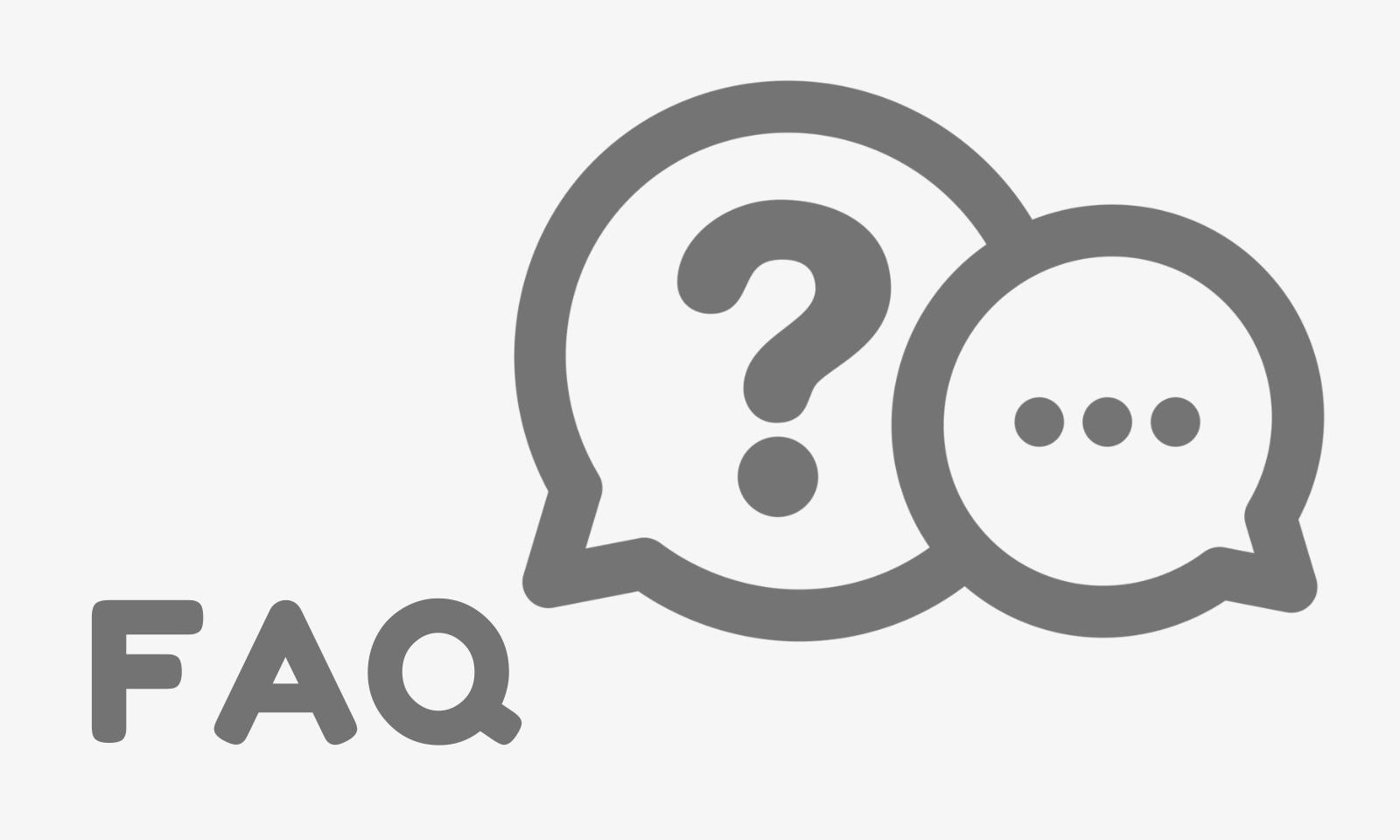 Firmung FAQ