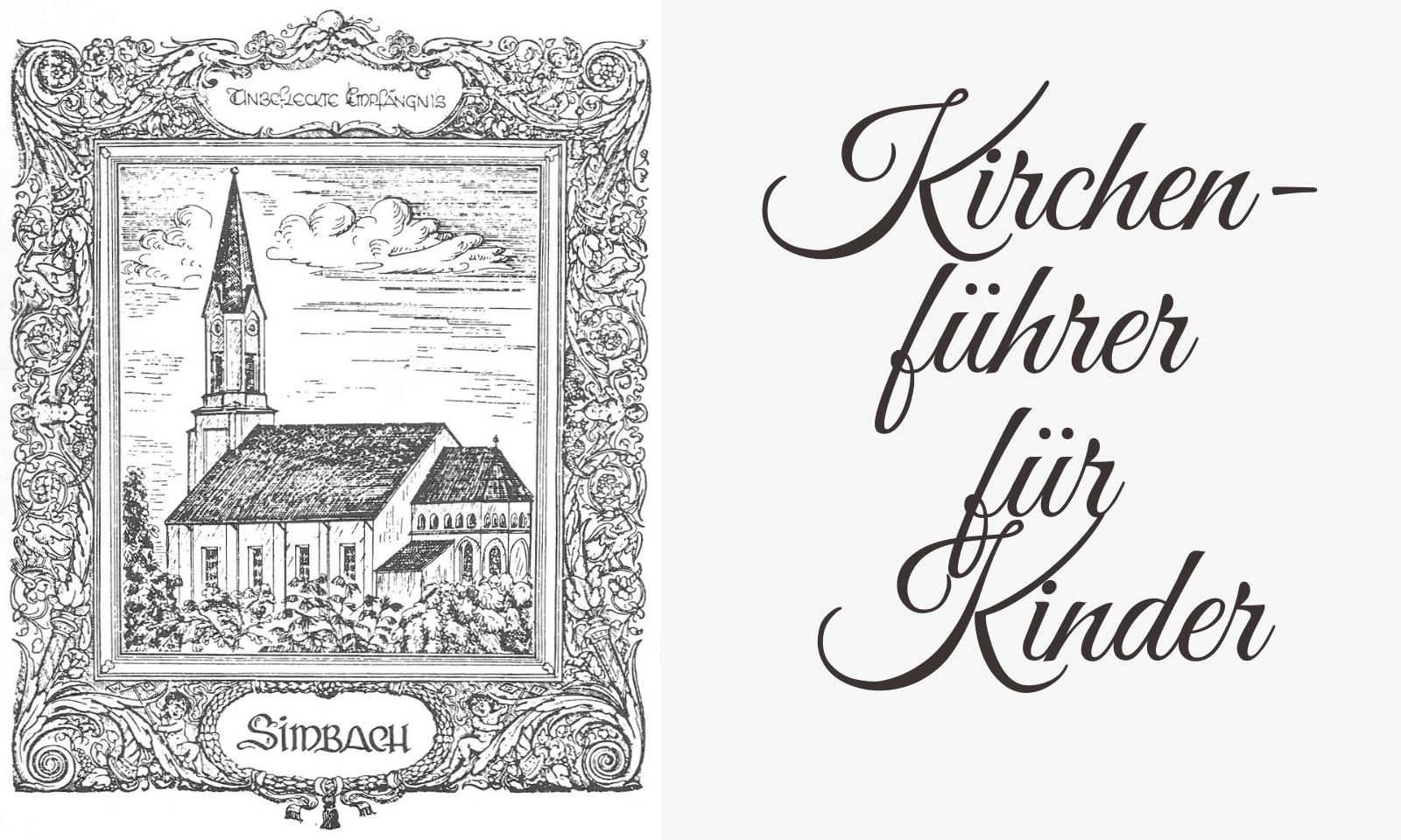 St Marien Kirchenfuehrerfuer Kinder Entry Image